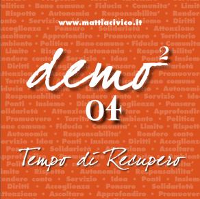 copertina demo 4