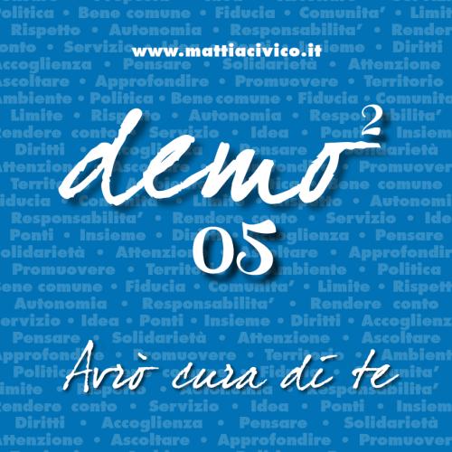 copertina demo 5